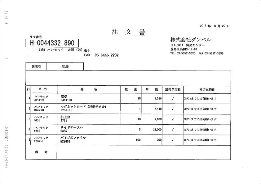 https://www.hammock.jp/anyform/hyoka/img/cb1a0710f4fe7ba615ca509134fdf466275cfdec.png