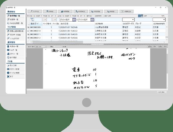 AnyForm FAX CTIなら、FAX受注の運用フローを変えずにペーパーレス・データの一元管理が可能です。
