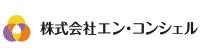 株式会社エン・コンシェル