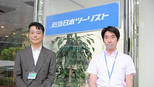 経営戦略統括部<br> 課長 清水 覚様(左)<br>    小柳 哲雄様(右)