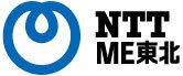 NTT ME東北