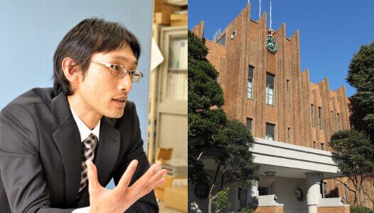 図書館・情報センター事務部八王子電算課 岡本 慎一郎様
