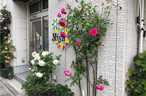 薔薇の美容室