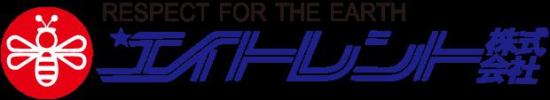 エイトレント株式会社 ロゴ