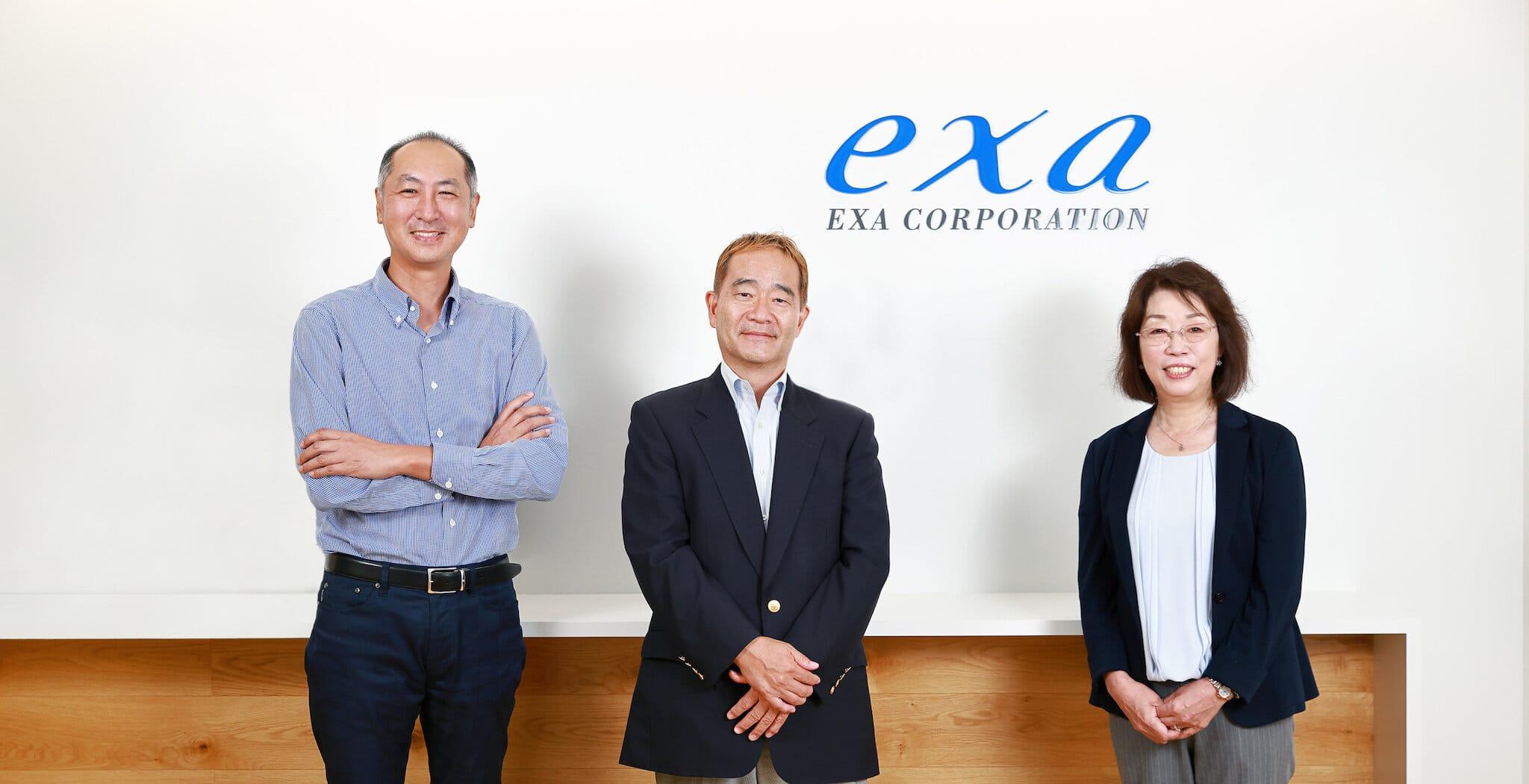 株式会社エクサ 様 導入事例