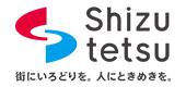 静岡鉄道株式会社様 ロゴ