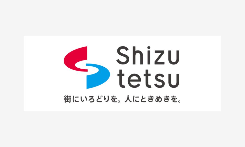 静岡鉄道株式会社 様 導入事例