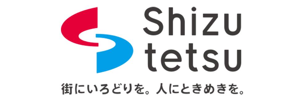 静岡鉄道株式会社 ロゴ