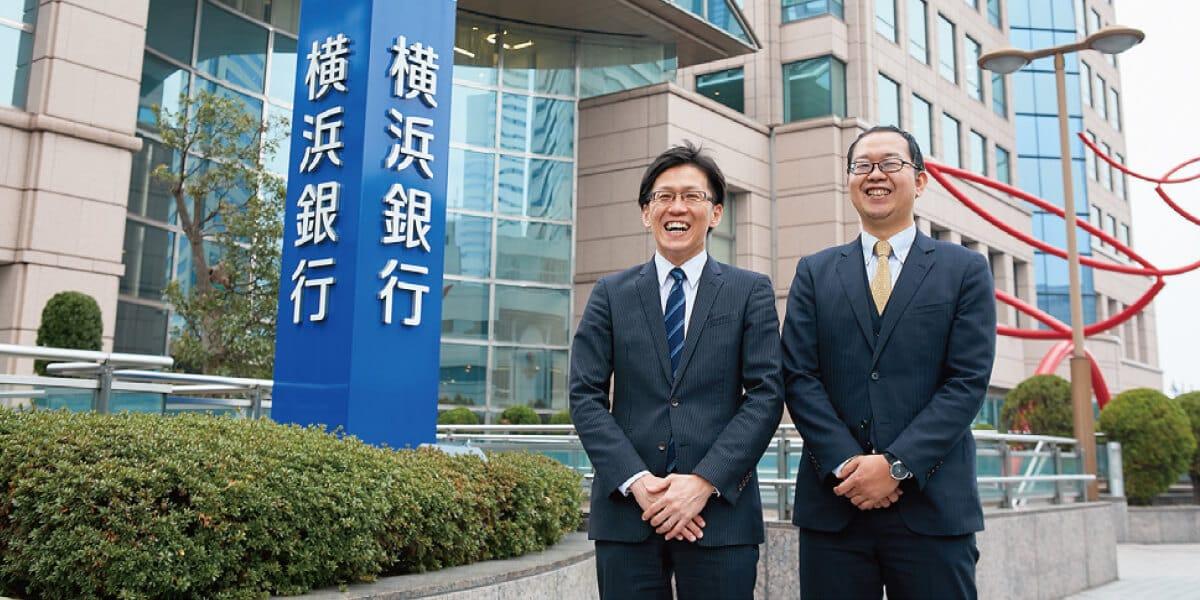 株式会社 横浜銀行 様