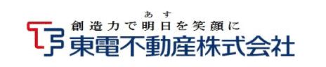 東電不動産株式会社