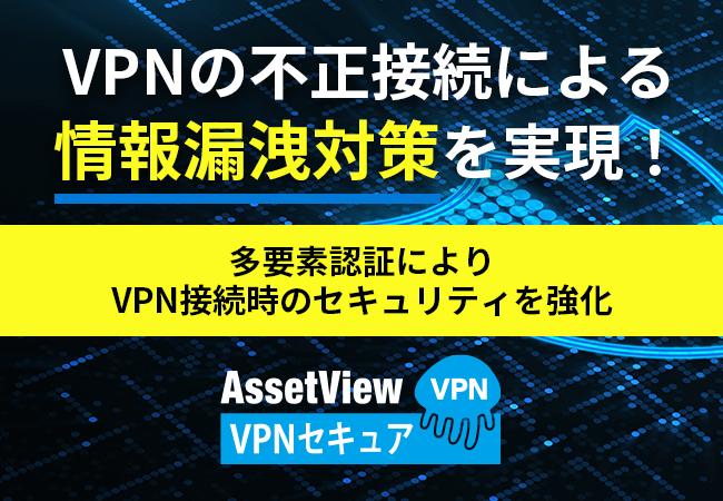 press_20210119.png