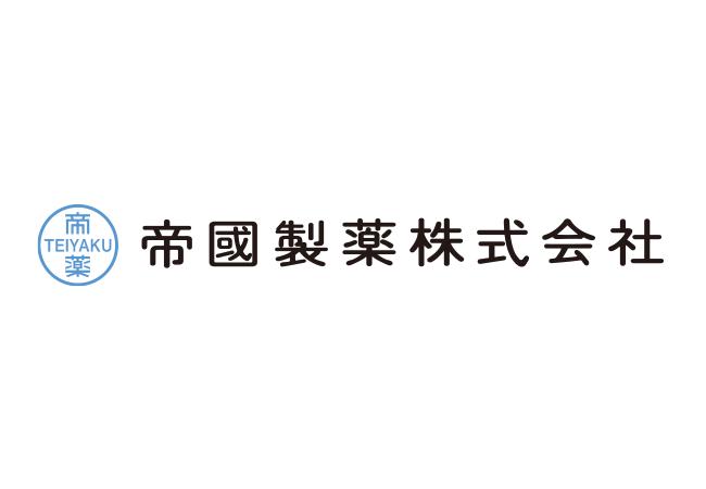 AnyForm OCR導入事例|帝國製薬株式会社